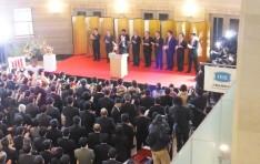 大阪証券取引所 大発会